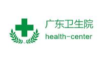 广东卫生院