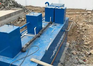 <b>滁州mbr污水处理设备</b>