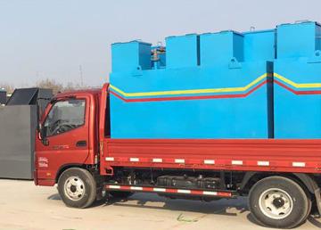 山东mbr一体化污水处理设备安装