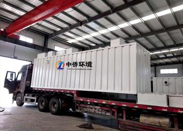 芜湖专业mbr污水处理设备