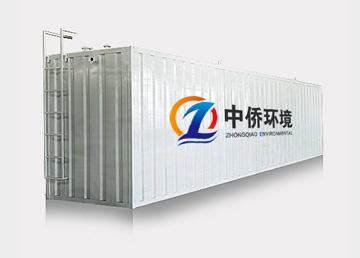 集装箱mbr一体化污水处理设备