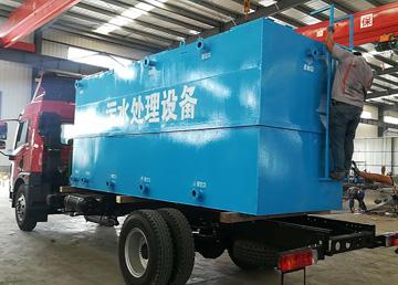 重庆mbr污水处理设备