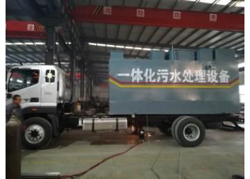 上海mbr一体化污水处理设备