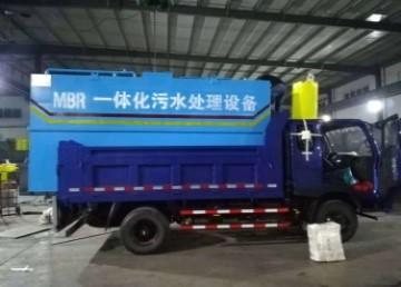 深圳MBR一体化污水处理设备