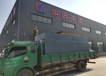 新疆mbr一体化污水处理设备