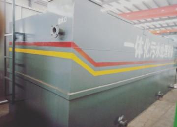 潍坊mbr一体化污水处理设备