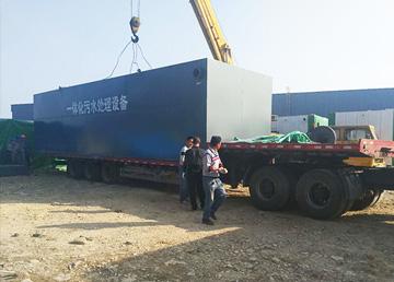 西安分散式mbr一体化污水处理设备