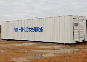 陕西西安mbr污水处理设备