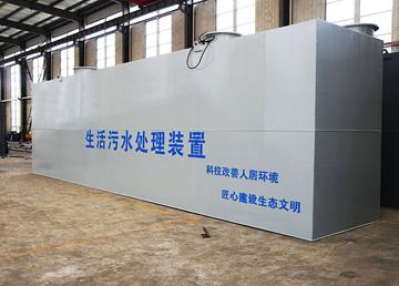 江西MBR污水处理设备