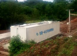 集装箱式MBR一体化污水处理设备