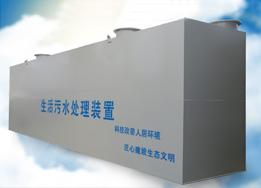 MBR污水处理设备液位传感器