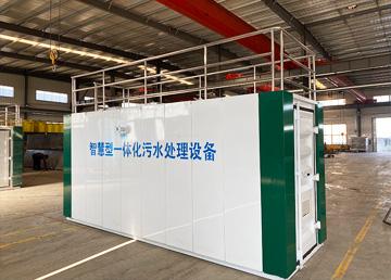 装饰板MBR污水处理设备