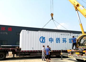 西安MBR一体化污水处理设备