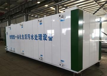 四川MBR污水处理设备