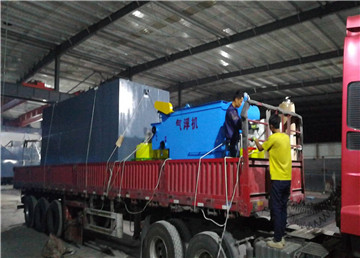 mbr一体化污水处理设备、气浮机发货