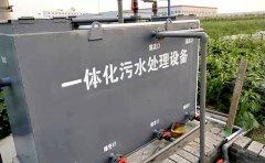 一个mbr设备能处理多少污水