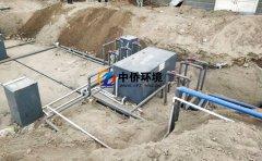 mbr污水处理设备处理后的水能达到