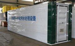 外挂板MBR污水处理设备