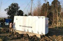 移动式MBR污水处理设备