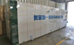 MBR污水处理设备产品说明书