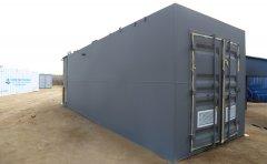 mbr一体化污水处理设备 配置