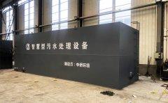 mbr一体化污水处理设备应用到项目