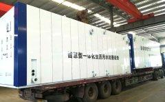 MBR污水处理设备维护