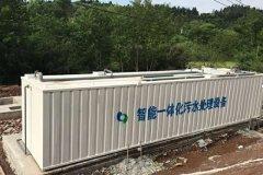MBR一体化污水处理设备的最大处理
