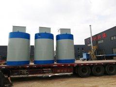 小型mbr一体化污水处理设备