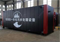 濮阳一体化mbr污水处理设备